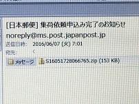 IMG_0339.jpg